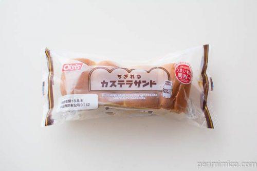ちぎれるカステラサンド(淡路島コーヒー牛乳)【オイシス】パッケージ写真