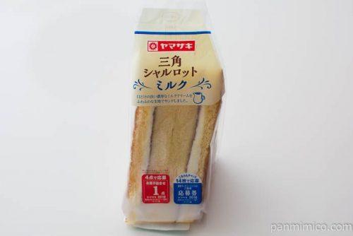 三角シャルロット(ミルク)【ヤマザキ】パッケージ写真