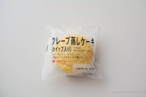 クレープ蒸しケーキ(ホイップ入り)【タカキベーカリー】パッケージ写真