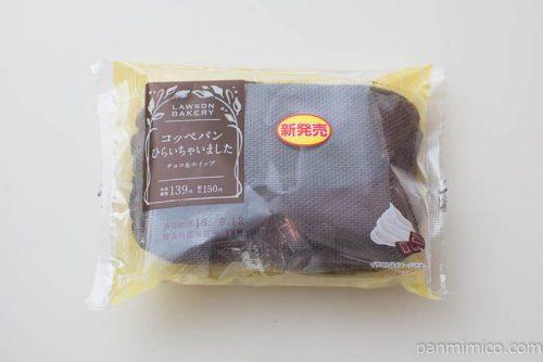 コッペパンひらいちゃいました チョコ&ホイップ【ローソン】パッケージ写真