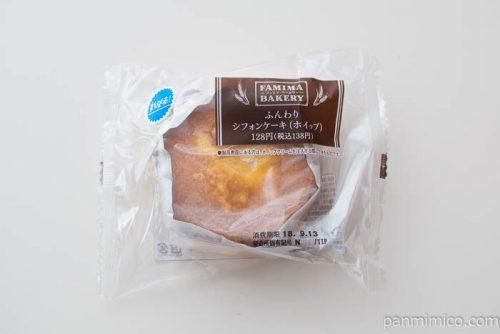 ふんわりシフォンケーキ(ホイップ)【ファミリーマート】パッケージ写真
