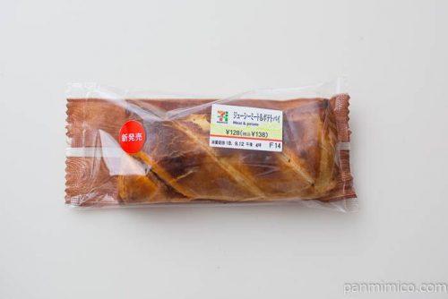 ジューシーミート&ポテトパイ【セブンイレブン】パッケージ写真
