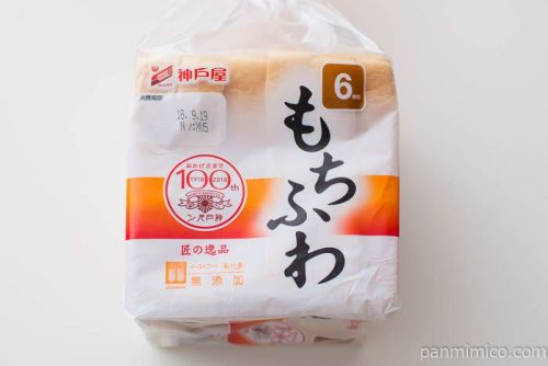 もちふわ匠の逸品【神戸屋】パッケージ写真