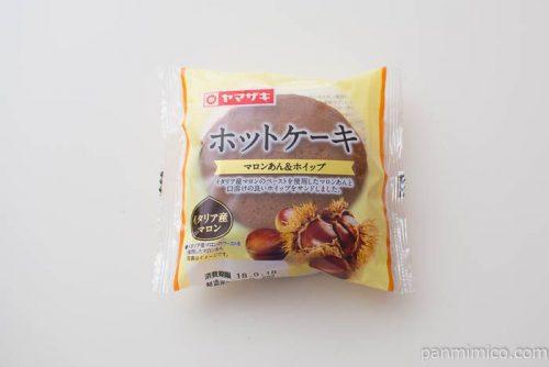 ホットケーキ(マロンあん&ホイップ)【ヤマザキ】パッケージ写真
