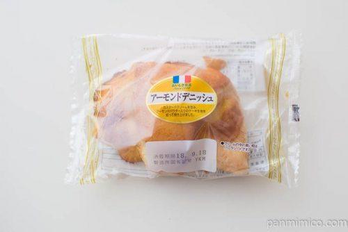 アーモンドデニッシュ【ヤマザキ】パッケージ写真