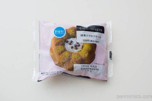 抹茶クグロフケーキ【ファミリーマート】パッケージ写真