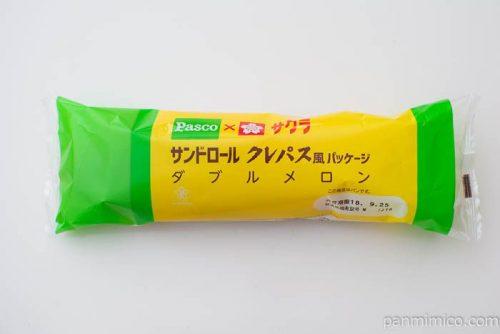 サンドロール ダブルメロン【パスコ】パッケージ写真