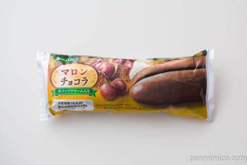 マロンチョコラ【第一パン】パッケージ写真