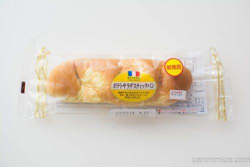 ポテトサラダスティックパン【ヤマザキ】パッケージ写真