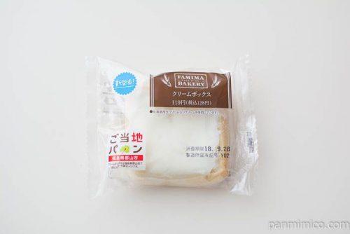 クリームボックス【ファミリーマート】パッケージ写真