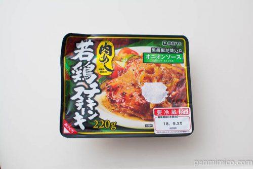 肉めし 若鶏チキンステーキ オニオンソース【伊藤ハム】パッケージ写真