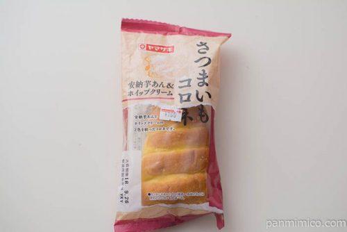 さつまいもコロネ(安納芋あん&ホイップクリーム)【ヤマザキ】パッケージ写真