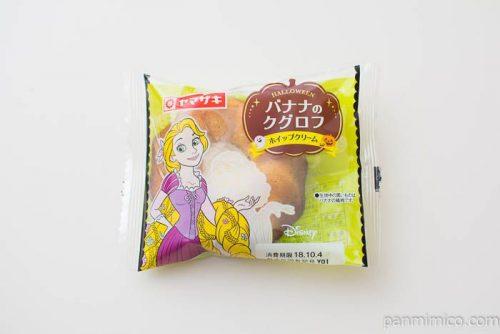バナナのクグロフ ホイップクリーム【ヤマザキ】パッケージ写真