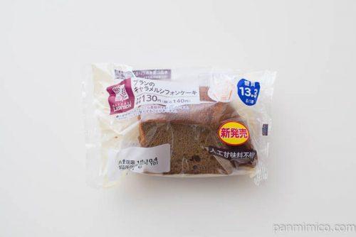 ブランのキャラメルシフォンケーキ【ローソン】パッケージ写真