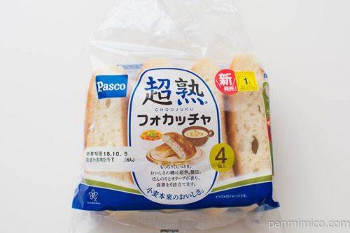 超熟フォカッチャ【Pasco】パッケージ写真