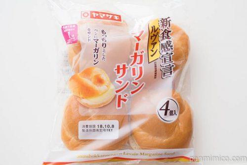 新食感宣言ルヴァン(マーガリンサンド)(4)【ヤマザキ】パッケージ写真