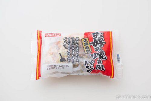 広島名物 お好み焼き風パン【フジパン】パッケージ写真