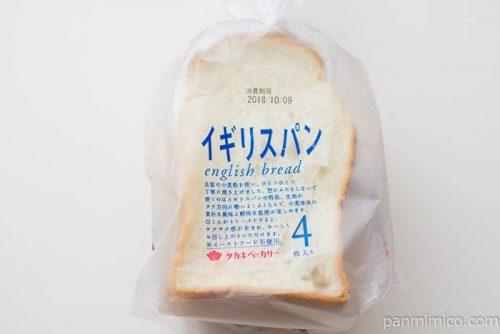 イギリスパン【タカキベーカリー】パッケージ写真