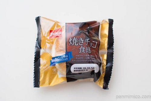 焼きチョコ食感【Pasco】パッケージ写真