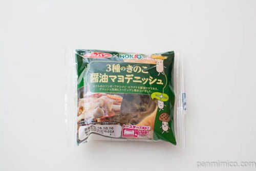 3種のきのこ醤油マヨデニッシュ【第一パン】パッケージ写真