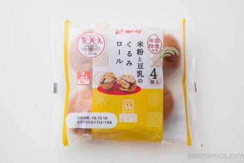 米粉と豆乳のくるみロール4個入【神戸屋】パッケージ写真
