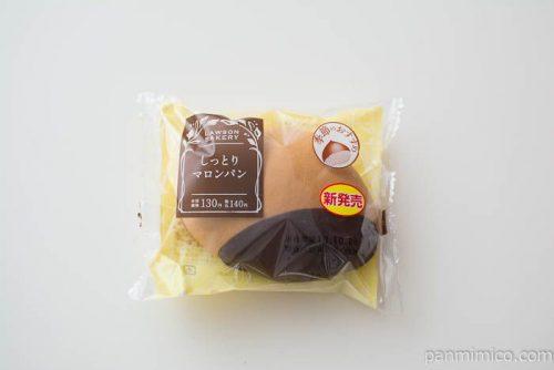 しっとりマロンパン【ローソン】パッケージ写真