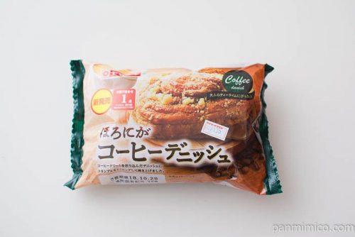 ほろにがコーヒーデニッシュ【ヤマザキ】パッケージ写真