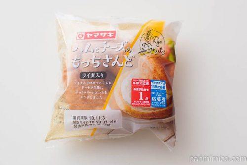 ハムとチーズのもっちさんど(ライ麦入り)【ヤマザキ】パッケージ写真