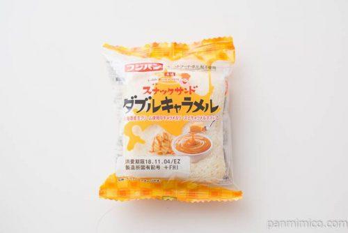 スナックサンド ダブルキャラメル【フジパン】パッケージ写真
