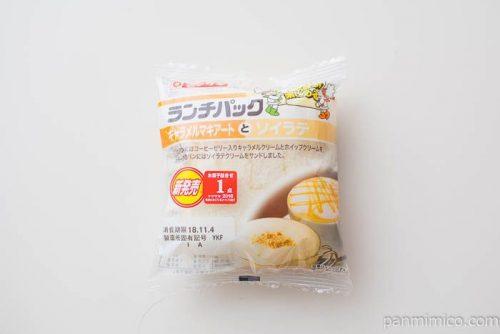 ランチパック(キャラメルマキアートとソイラテ)【ヤマザキ】パッケージ写真