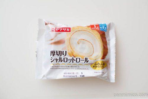 厚切りシャルロットロール【ヤマザキ】パッケージ写真