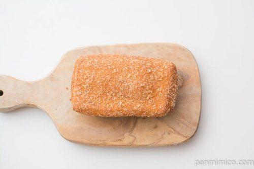 炙り焼豚ラー油マヨドーナツ【神戸屋】上から見た図