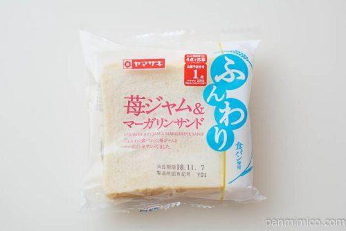 苺ジャム&マーガリンサンド ふんわり食パン使用【ヤマザキ】パッケージ写真