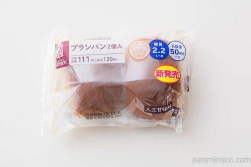 ブランパン 2個入【ローソン】パッケージ写真