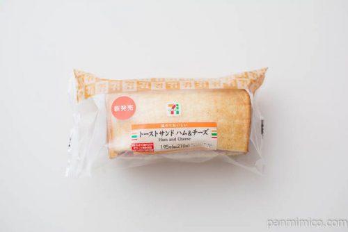 トーストサンドハム&チーズ【セブンイレブン】パッケージ写真