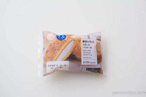 糖質を考えたふわっとパフケーキ【ローソン】パッケージ写真