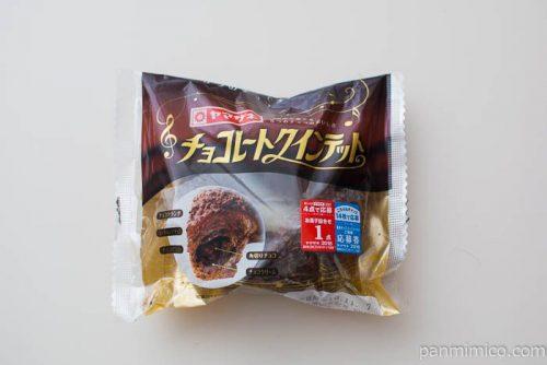 チョコレートクインテット【ヤマザキ】パッケージ写真
