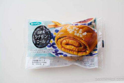 北欧風シナモンロール【第一パン】パッケージ写真