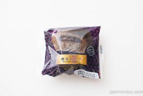 濃厚ショコラ【第一パン】パッケージ写真