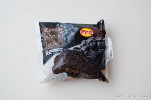黒いメロンパン ベルギーチョコホイップ【ローソン】パッケージ写真