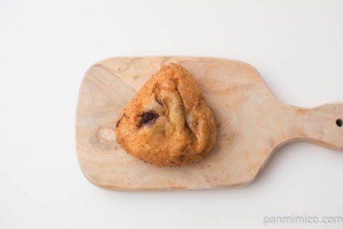 おなすとココナッツのチキンカレーサモサ【プププ プティタプティ】上から見た図