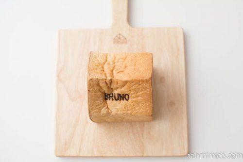 【パンとカフェの店BRUNO(ブルーノ)】幸せのおうちパン上から見た図