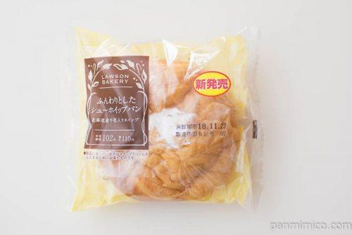 ふんわりとしたシューホイップパン 北海道産牛乳入りホイップパッケージ写真