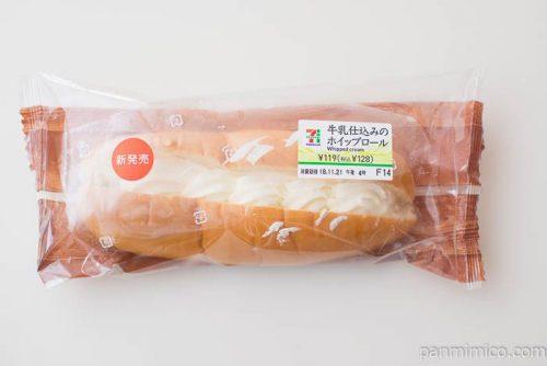 牛乳仕込みのホイップロール【セブンイレブン】パッケージ写真