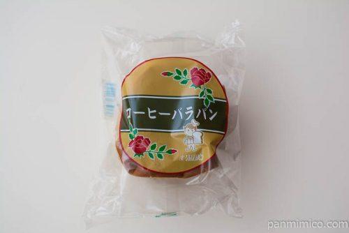島根【なんぽうパン】コーヒーバラパンパッケージ写真