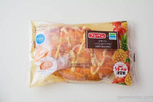 ピザパン(パイン&アップル)【ファミリーマート】フジパンパッケージ写真
