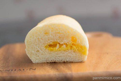 米粉入りたまごパン【神戸屋】中身はこんな感じ