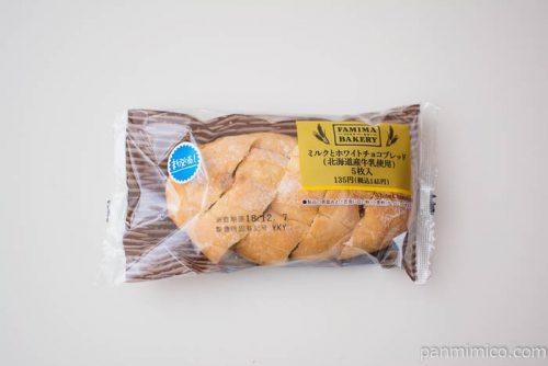 ミルクとホワイトチョコブレッド(北海道産牛乳使用)5枚入ファミマパッケージ写真