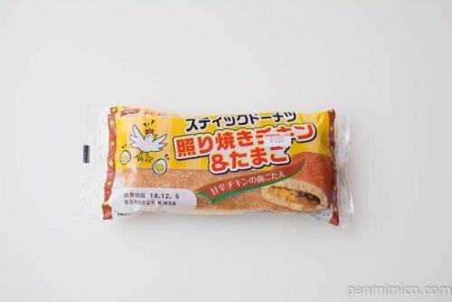 スティックドーナツ照り焼きチキン&たまご【神戸屋】パッケージ写真