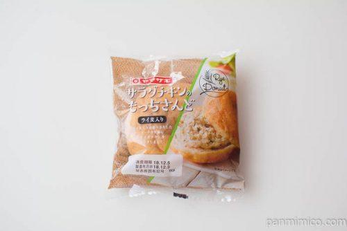 サラダチキンのもっちさんど(ライ麦入り)【ヤマザキ】パッケージ写真